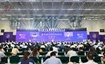 第七届中国国际物流发展大会在唐山举行